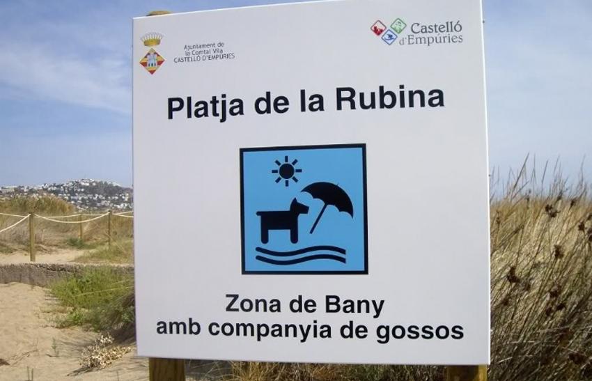 Playa de la Rubina en el Parque de Aiguamolls del Empordà